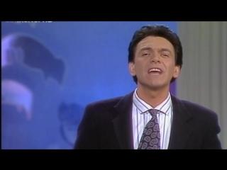 Riccardo Fogli - Per Lucia/ страница