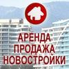 Недвижимость Крыма - объявления, новости, статьи