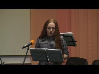 Schellen — Ain tunkle varb (Oswald von Wolkenstein)