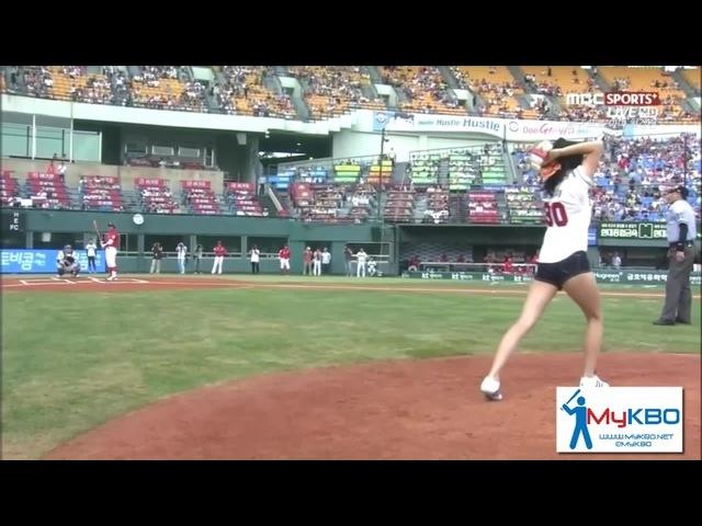 South Korean taekwondoist/actress Tae-Mi's first pitch