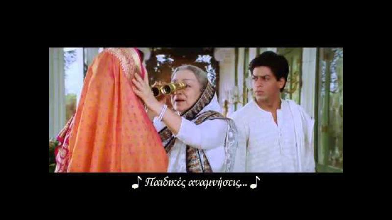 Hamesha Tumko Chaha Song - Greek Subs Devdas Aishwarya Rai & Shahrukh Khan