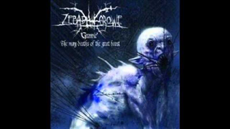Zebadiah Crowe-A Cantilation Of Revilement