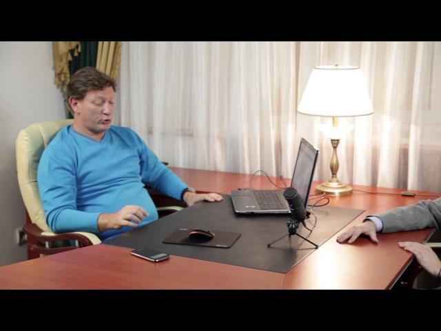 Алексей Егармин, интервью успешному инвестору Григорию Павлиоти
