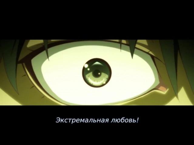 Экстремальная любовь Момент из 1 серии аниме Истории подделок / Nisemonogatari