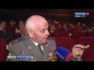 Волгоградцы первыми в России посмотрели фильм «Пес Рыжий»