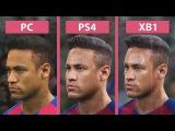 PES 2017 | Pro Evolution Soccer 2017 – PC vs. PS4 vs. Xbox One Graphics Comparison