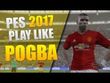 PES 2017 - Play Like Pogba