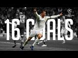 Cristiano Ronaldo ● All 16 Goals In Champions League 2015-2016
