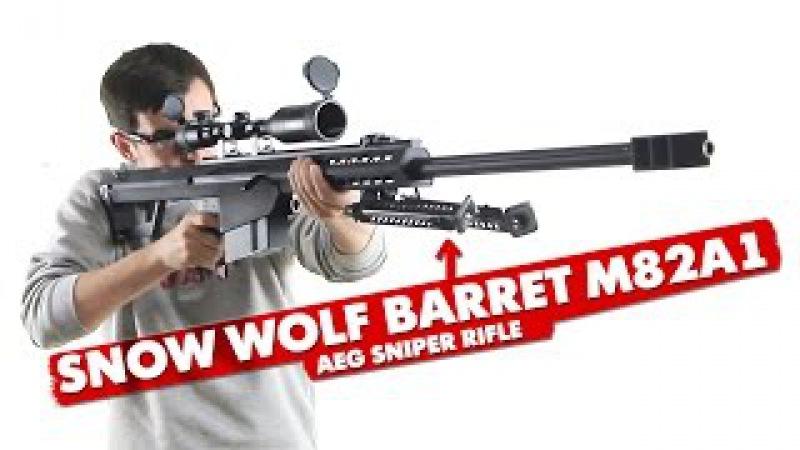 Страйкбольная винтовка Snow Wolf AEG Barret m82a1 airsoft sniper rifle.