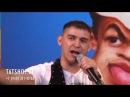 Данир Сабиров «Эстеремкәй» 1 бүлек пародия на татарских певцов Часть 1