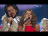 Дуэт Филипп Киркоров с Soprano Турецкого  - Ты всё, что нужно мне