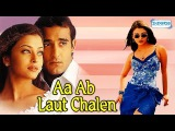 Aa Ab Laut Chalen - Akshay Khanna, Aishwarya Rai and Rajesh Khanna - Bollywood Superhit Movie