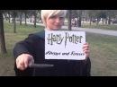 Happy birthday JK Rowling | Pottermania gathering in Irkutsk