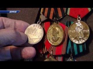 Задержаны грабители, напавшие на ветерана великой отечественной войны
