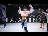 Travis Scott  Yeah Yeah  Choreography by Ira Zaichenko  D.Side Dance Studio