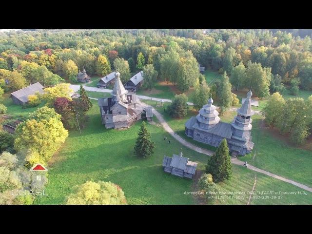 Аэросъемка Новгородского музея Витославлицы