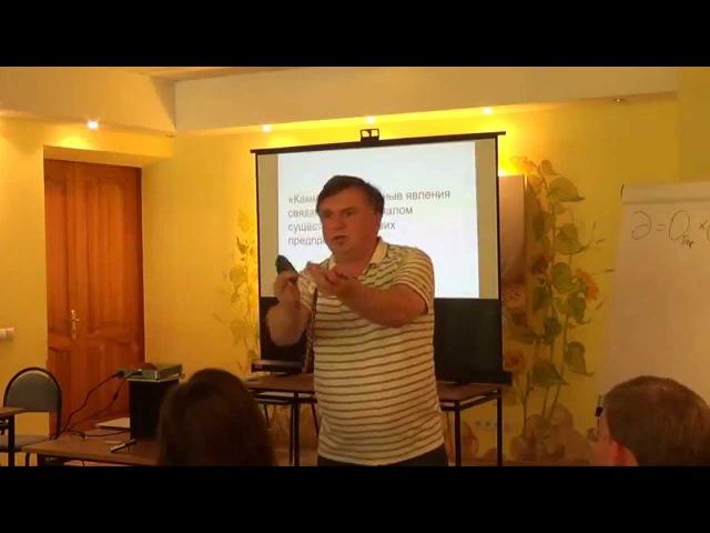 Лин без галстуков 2014. Сергей Смирнов