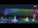 Most beautiful music water fountain Qiubei Yunnan China中国云南丘北最美音乐喷泉