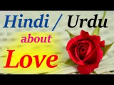 Learn Hindi through English - Speaking Hindi about Love & relationships प्यार के बारे में बातें
