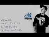 St1m - На краю вселенной (feat. Эра Канн  Миша Бручеев)