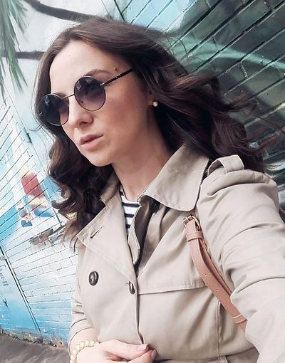 Катерина Воробьёва
