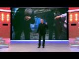 Ведущий «Первого канала» матерится в прямом эфире, зал аплодирует!