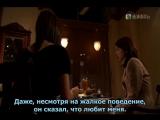 Pride -  プライド -  Гордость 10 серия  (2004)