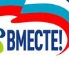 """Конкурс по благоустройству """"Вместе"""" в Кызыле"""