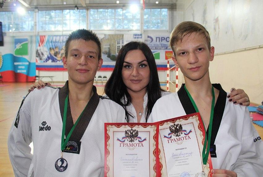 Победы на Чемпионате Московской области по тхэквондо, фото Коломна Спорт