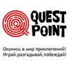 Quest Point Саранск