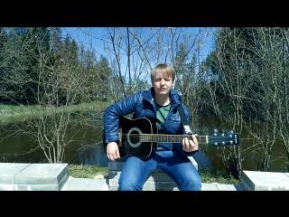 Андрей Сорокин - Я пронесу через года