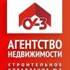 """Агентство недвижимости в Барнауле """"СУ №3"""""""