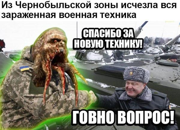 https://pp.vk.me/c626127/v626127214/58e6/q0u4vl_CqHY.jpg