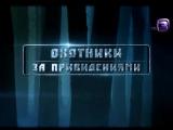 Виктория Субота в передаче Охотники за привидениями 33 выпуск. Месть нерожденного. от 09.10.2014