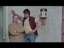 Фрагмент 1 х/ф Влюблен по собственному желанию (1982) СССР, реж. Сергей Микаэлян