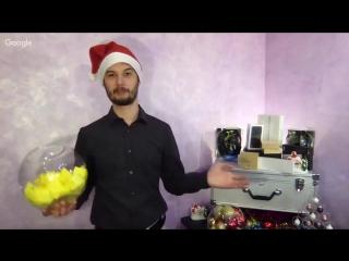 Первый розыгрыш Новогоднй Распродажи Инфобизнес2.ру