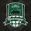 ФК «Краснодар»