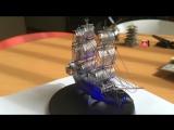 Металлический 3D конструктор Чёрная жемчужина