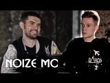 Noize MC - о провале на Версусе, Первом канале и Хованском - вДудь #11