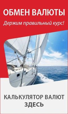Ослабление рубля в ближайшие дни? Стоит ли сейчас покупать валюту?!Н