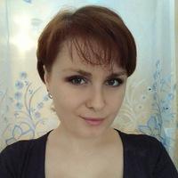 Алина Белогородская