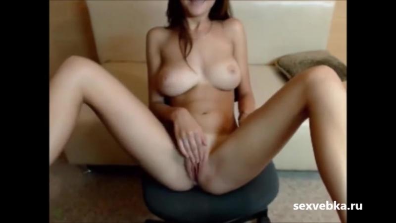 Веб камера оргазм писи