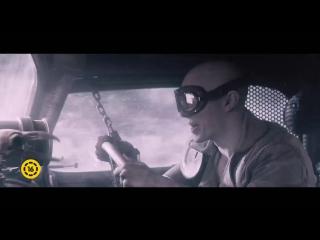 Безумный Макс Дорога ярости/Mad Max: Fury Road (2015) Венгерский трейлер