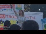 Юлианна Караулова. Хиты + новая песня! Челябинск, июль 2016