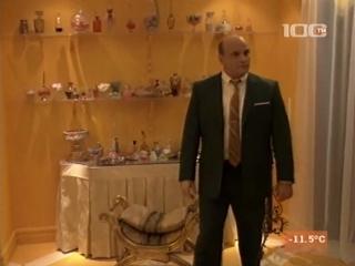 Тайны Ниро Вульфа (2002) 2 сезон 7 серия. Слишком много клиентов [Страх и Трепет]