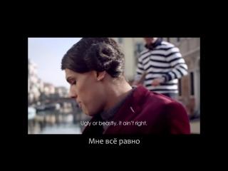 Stromae - Tous Les Mêmes (Стромае - Все мужики сволочи - русский перевод)