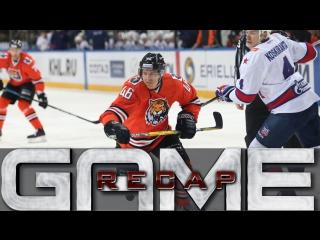 3.12.2016 / Amur vs SKA / Game Recap