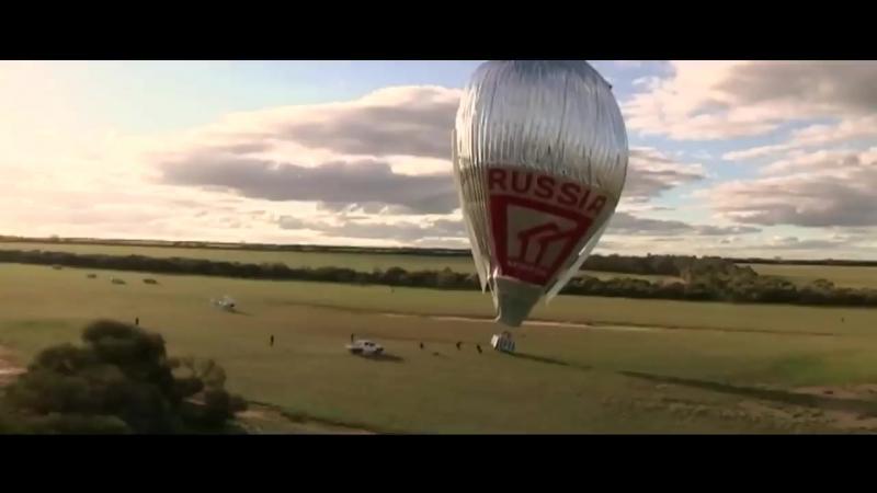 Land Cruiser's Land: экспедиция Вокруг света на воздушном шаре