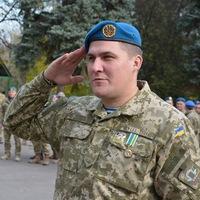 Александр Кожедуб