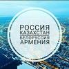 ☆♥АРМЕЛЬ♥☆ARMELLE | БИЗНЕС | ПАРФЮМ Красноярск